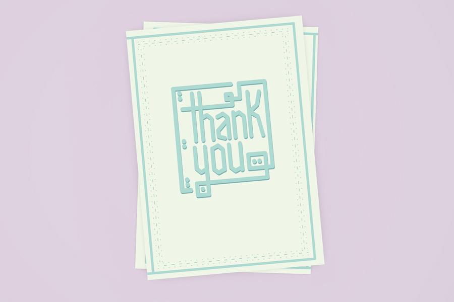 postcard_thankyou